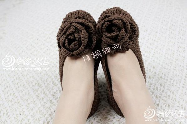 玫瑰花钩针室内鞋