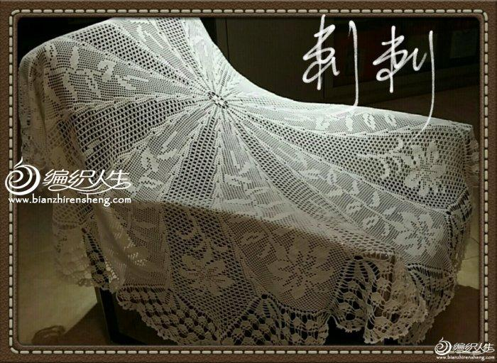 韩棉钩编蕾丝圆形大桌布