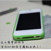 手环 手袋DIY苹果手机壳