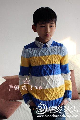 男童多彩菱形毛衣