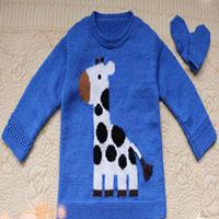 男孩休闲毛衣棒针长颈鹿套头衫