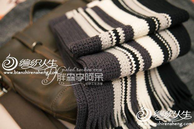 经典条纹流苏围巾