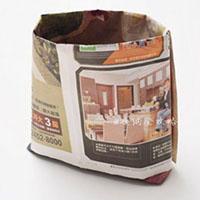 报纸垃圾桶手工教程