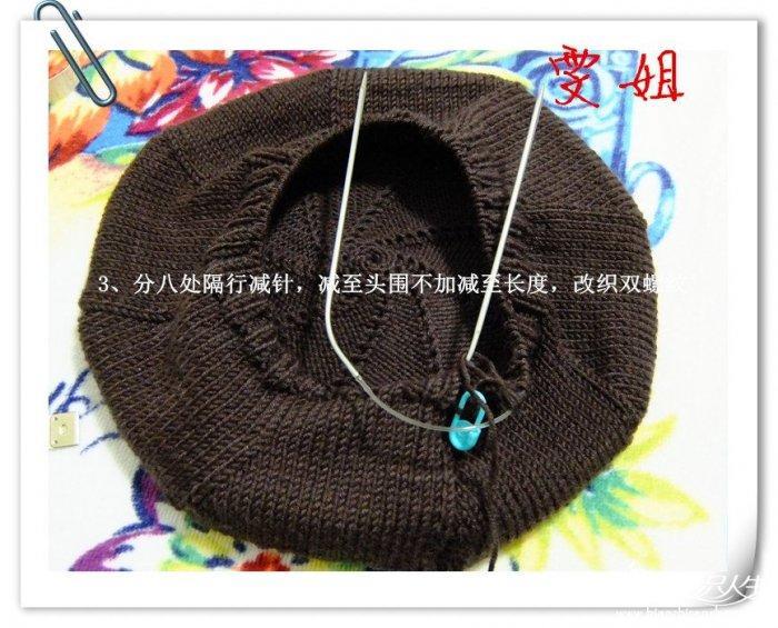 毛线编织男士八角帽_送给老父亲的从上往下织棒针男士八角帽-编织教程-编织人生