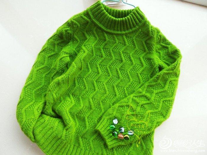 男童羊绒衫