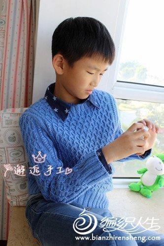 男童麻花圆领套衫