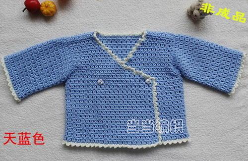 婴幼儿钩针叠襟长袖开衫编织视频教程