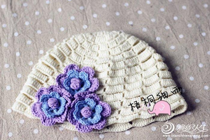 钩针花朵童帽
