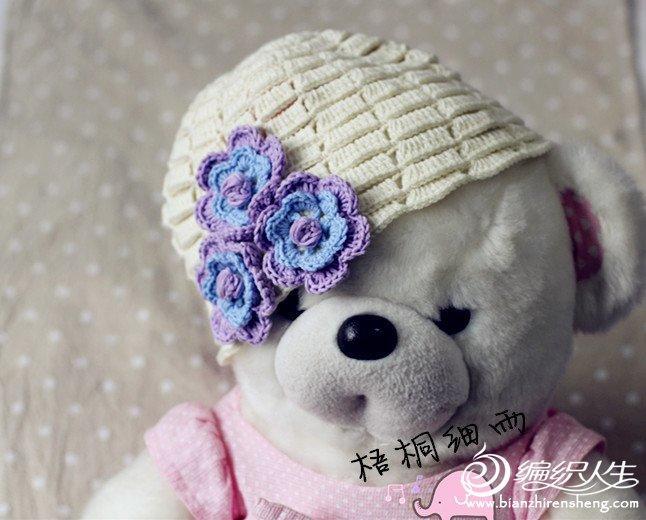 可爱钩针女孩花朵帽子