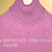 插肩毛衣好织好看不用缝 棒针技巧教程