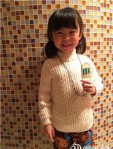 女童棒针编织经典麻花打底高领毛衣
