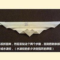 心形手工戒指手工折纸教程