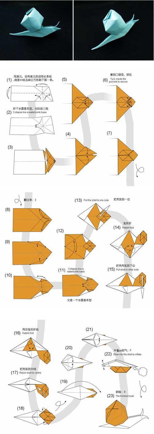 立体蜗牛手工折纸教程