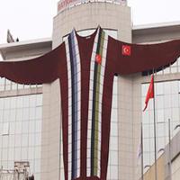 世界吉尼斯记录的世界最大的毛衣