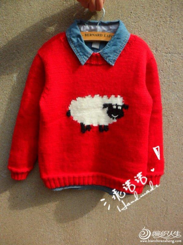儿童卡通羊羊图案毛衣