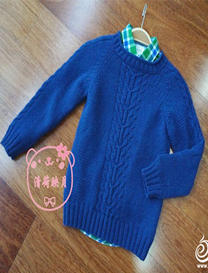 法利 男童棒针羊绒插肩套头毛衣