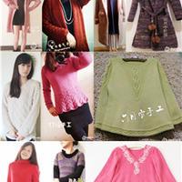 17款女士棒针毛衣精品汇总(2015年1月)