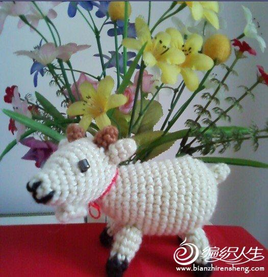 钩针小山羊