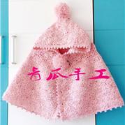 粉粉爱钩针编织宝宝连帽斗篷