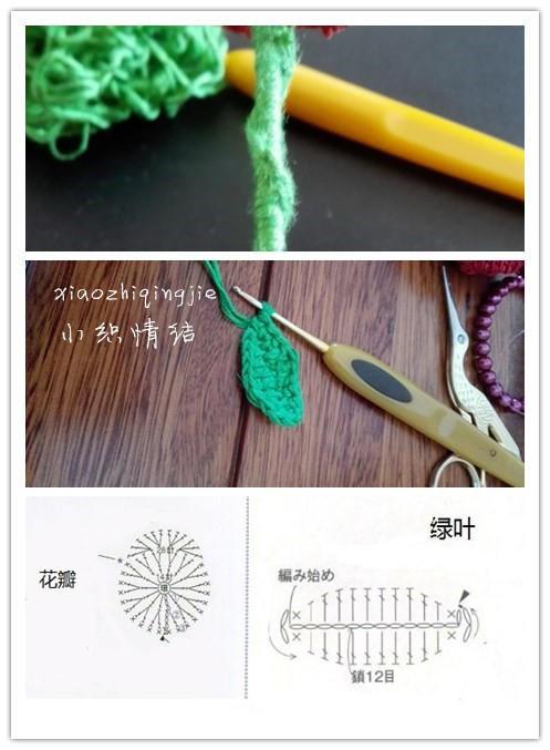 编织一朵小小的玫瑰花