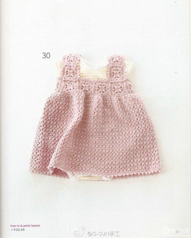 婴幼儿萌宝钩花背心裙
