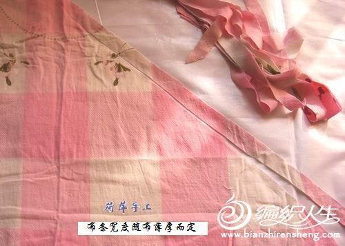 用布条钩垫子及裁剪缝制布条方法-编织人生