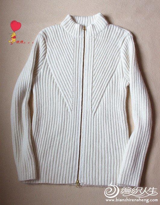 简时尚男士拉链毛衣