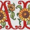 花式大写字母(向日葵)