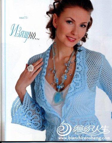 具有浓郁俄罗斯风情的女式毛衣图片