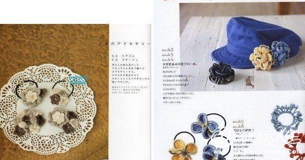 手工编织作品  漂亮实用的发饰