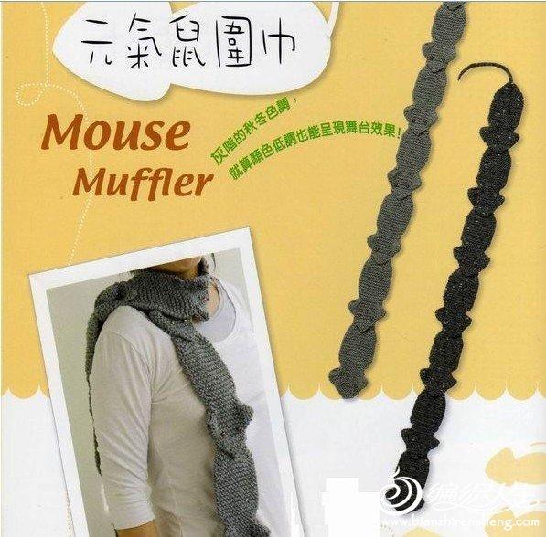 毛线编织可爱的动物围巾