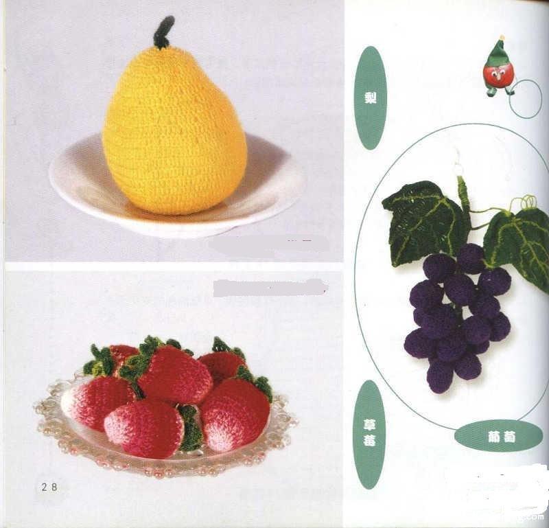 毛线与钩针编织漂亮水果教程图解