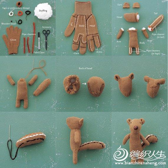 手把手教你用废旧毛线手套制作可爱玩具熊