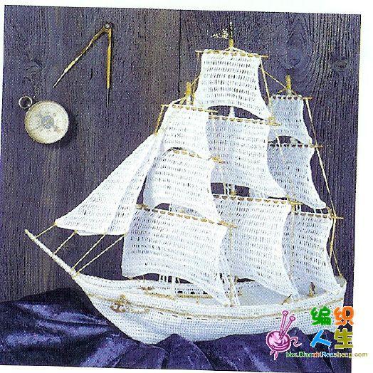 绝对让你吃惊的钩针帆船