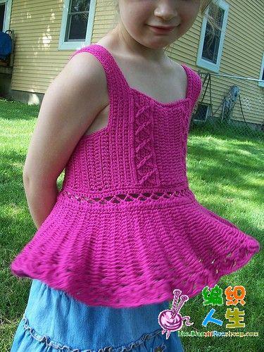 小女生的小裙