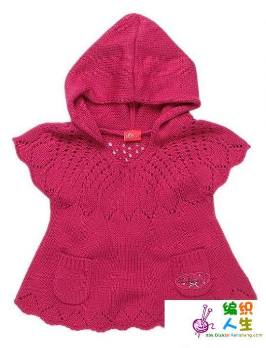 玫红连帽小背心---可爱的小女生
