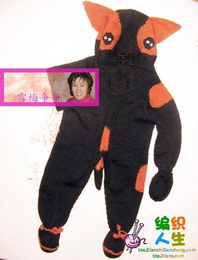 ★★★★★★3D《12生肖毛衣》专集★★★★★★--雪梅争争