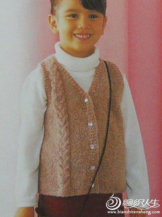 儿童毛衣背心和裙子针织图解