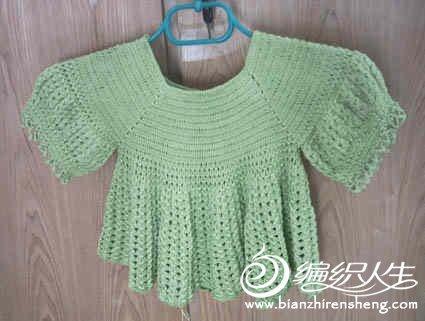 一款可爱宝宝裙编织方法图解
