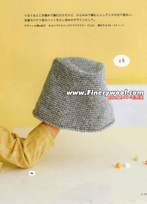 非主流钩针毛线帽子——附帽子详细大图解
