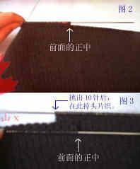 一款成年男士毛裤编织教程