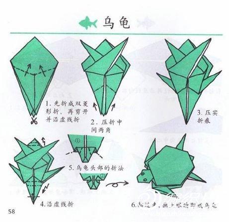 乌龟和蜗牛的折纸方法.-编织人生移动门户