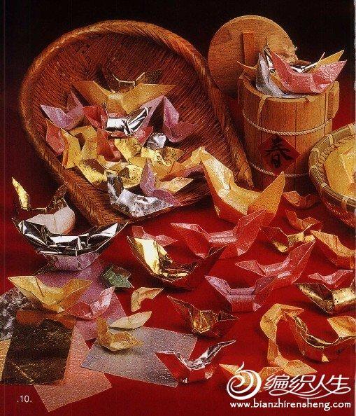 传统折纸之用金银色锡箔纸手工折出的元宝