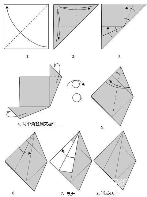 创意旋转编织星星的折纸图解