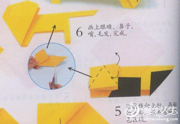 DIY手工折纸之狮子的折纸教程