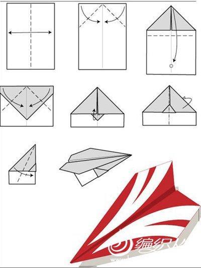 多种纸飞机折纸方法图解