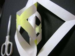 怎样折纸星星 立体星星折纸图解教程