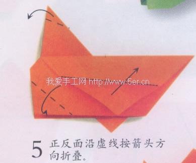 鸳鸯的折纸方法_步骤5