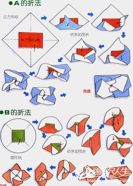 款漂亮创意信封折纸方法图解 -多款漂亮创意信封折纸 编织人生移图片