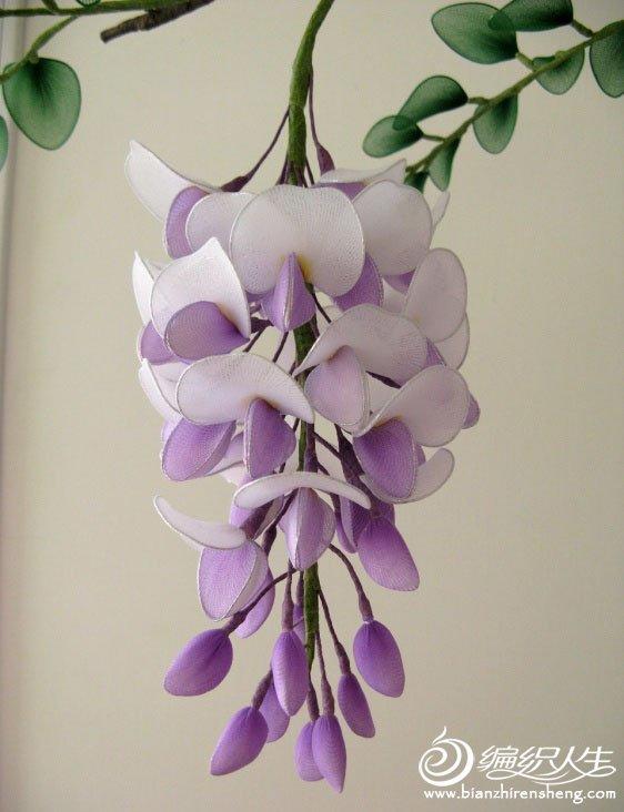 关于丝网紫藤花的制作方法图解